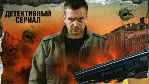 Невский (5 сезон) (2020)