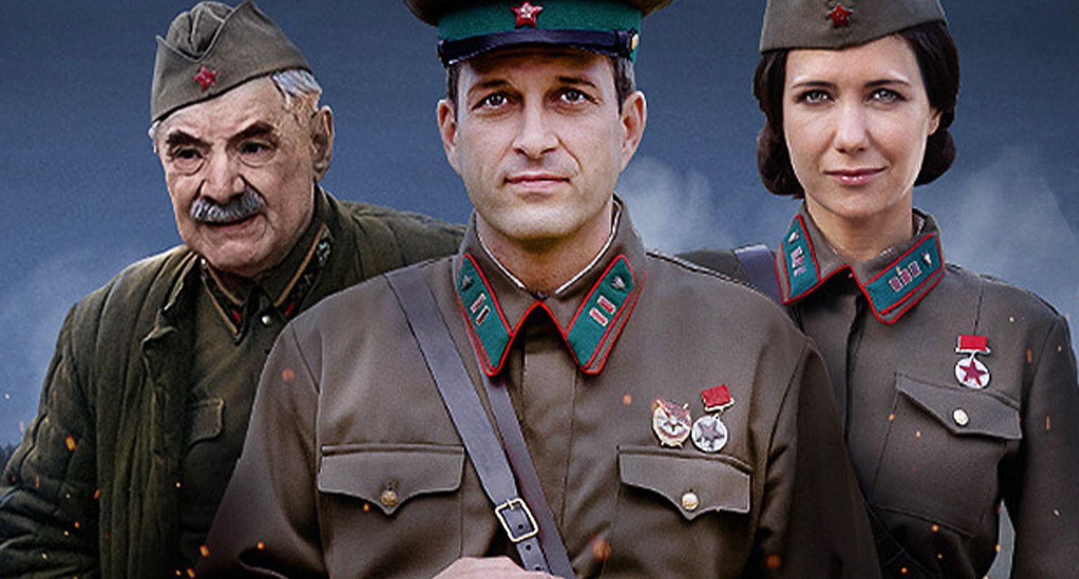По законам военного времени (4 сезона: 36 серий) (2015-2021)