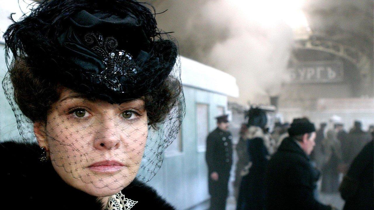 Анна Каренина (5 серий) (2009)