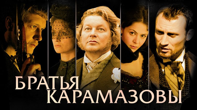 Братья Карамазовы (12 серий) (2009)