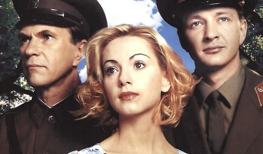 Граница. Таёжный роман (8 серий) (2000)