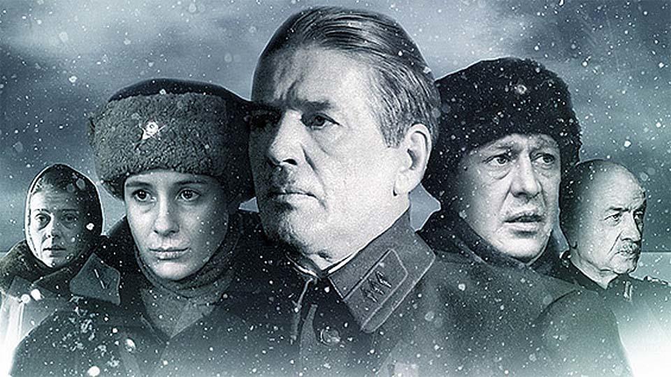 ЛЕНИНГРАД (4 СЕРИИ) (2008) (ПОСТЕР)