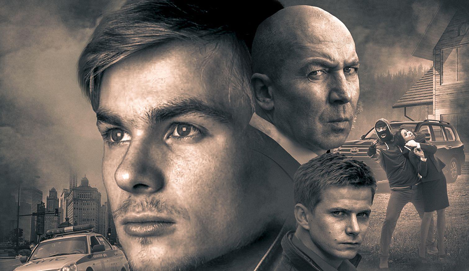 Проспект обороны (16 серий) (2020)