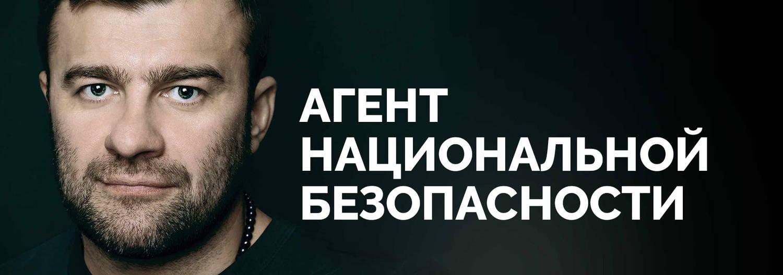 Агент национальной безопасности (5 сезонов: 60 серий) (1998-2004)