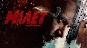 НАЛЕТ (1 СЕЗОН, 8 серий) (2017)