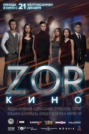 ZOR -(V.1)