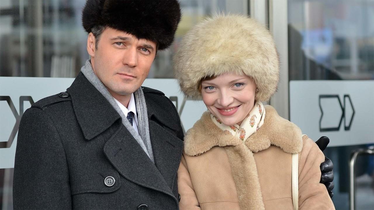 Гостиница Россия (12 серии) (2017)